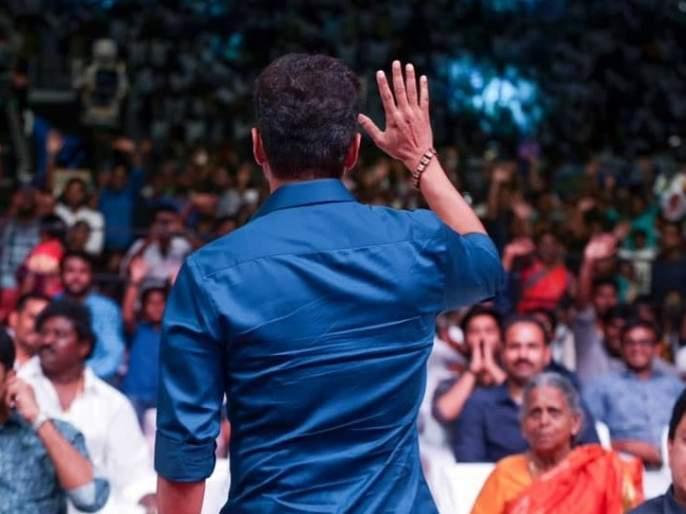 south actor vijay gives crew of film bigil gold rings as a gift | अन् या अभिनेत्याने शूटींगच्या शेवटच्या दिवशी भेट दिल्या 400 सोन्याच्या अंगठ्या