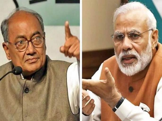 Maharashtra Government decision of president rule taken under pressure of modi government blames digvijay singh   Maharashtra Government : 'मोदी-शहांच्या दबावामुळे महाराष्ट्रात राष्ट्रपती राजवट'