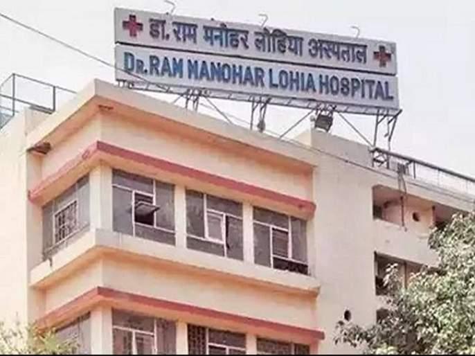 Coronavirus Quarantine of six doctors in Delhi | कोरोना बाधितांच्या संपर्कात आलेले दिल्लीतील सहा डॉक्टर, चार नर्स क्वारंटाईन
