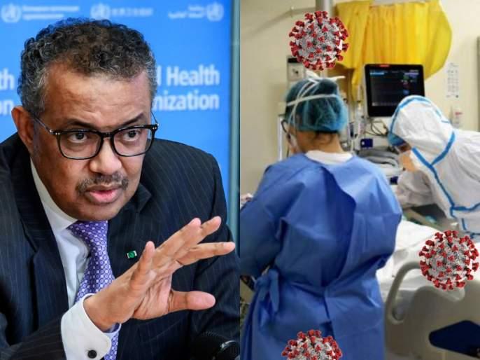 world health organisation warned that they are expecting lengthy corona virus pandemic | चिंताजनक! आता कोरोना विषाणू दीर्घकाळ पाठ सोडणार नाही; WHO ची धोक्याची सुचना