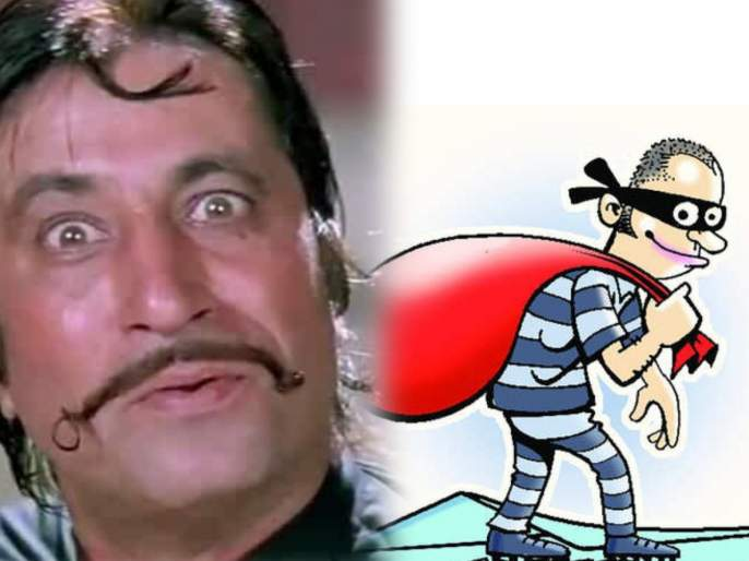 Man beaten for empty pocket with 3 rupees in alipur Delhi | 'आया हूं तो कुछ तो लूटकर जाऊंगा...' , काही नाही सापडलं तर रागात तरूणाचे ३ रूपये लुटून पळाला चोर!