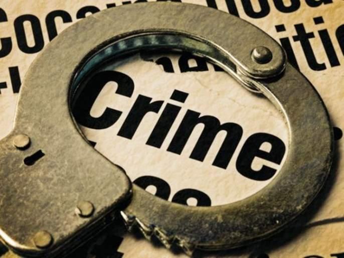Crime against MLA Mangesh Chavan and 150 others | आमदार मंगेश चव्हाण यांच्यासह दिडशे जणांविरुद्ध गुन्हा