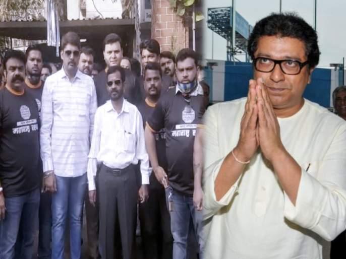 Mansainiks rushed for Raj Thackeray's protection; 'Maharashtra Rakshak' squad deployed at Krishnakunj   राज ठाकरेंच्या संरक्षणासाठी मनसैनिक सरसावले; 'महाराष्ट्र रक्षक' पथक कृष्णकुंजवर तैनात