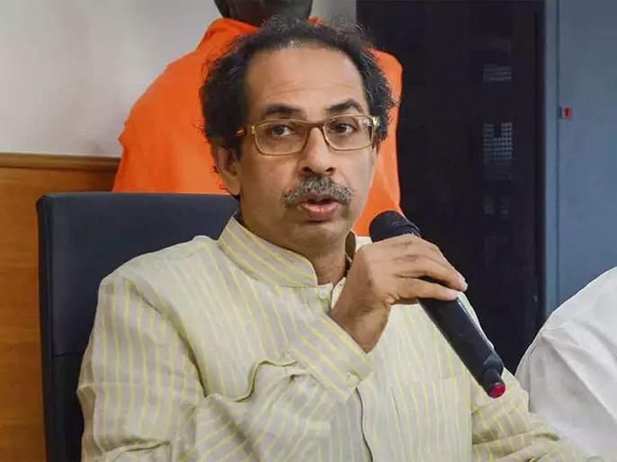 Decision of Mumbai-Pune hyperloop only after study: CM Uddhav Thackeray | मुंबई-पुणे हायपरलूपचा निर्णय अभ्यासानंतरच: मुख्यमंत्री उद्धव ठाकरे