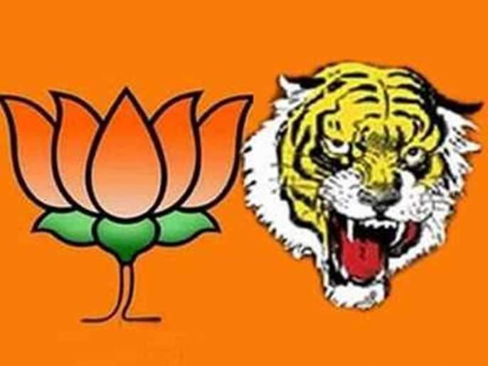 Shiv Sena, BJP again towards separation Vidhan Sabha Election   शिवसेना, भाजप पुन्हा 'एकला चलो रे'च्या दिशेने !