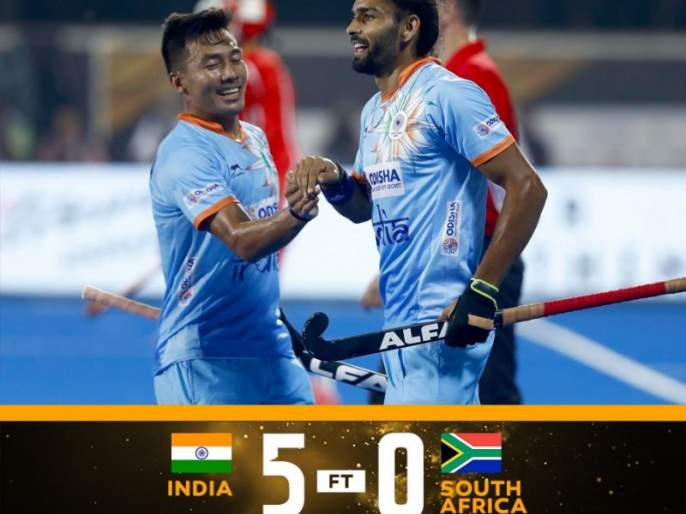 Hockey World Cup 2018: India's 5-0 win over South Africa begins | Hockey World Cup 2018 : भारताचा दक्षिण आफ्रिकेवर 5-0 विजय मिळवत दणक्यात सुरुवात
