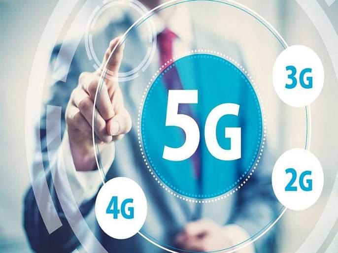 china launches its 5g network ahead of schedule rolls out worlds largest 5g mobile phone network | चीनमध्ये इंटरनेट सुस्साट, 50 शहरांत 5G सेवा सुरू