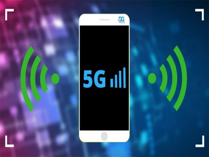 5G tests can be allowed in two weeks | ५ जी चाचण्यांना मिळू शकते दोन आठवड्यांत परवानगी
