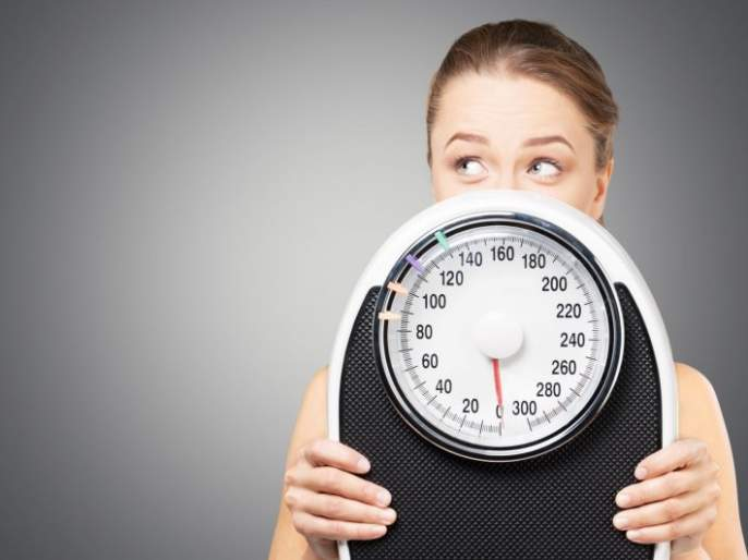 Weight is not fifty but fifty-five is perfect .. How should we look at the changed weight scale? | वजन पन्नास नव्हे पंचावन्न परफेक्ट.. बदलेल्या वजन परिमाणाकडे आपण सामान्यांनी कसं बघावं?