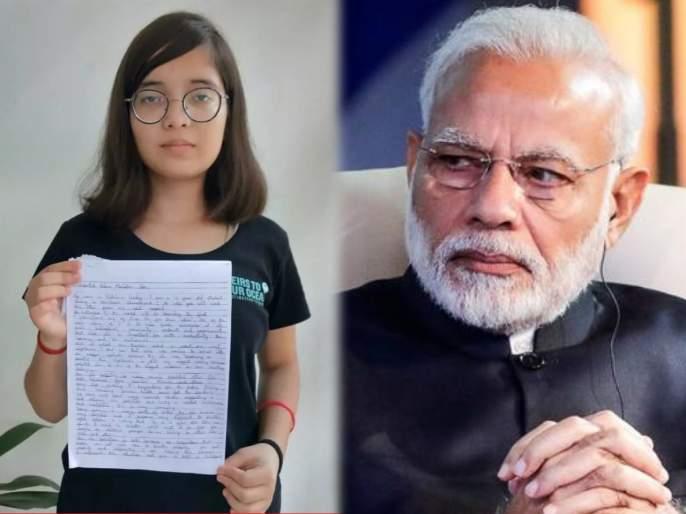 12-year-old girl letter to PM Narendra Modi for demanding clean Air for all | ऑक्सिजन सिलेंडर घेऊन शाळेत चालल्याचं भयानक स्वप्न पडलं; १२ वर्षाच्या मुलीचं पंतप्रधान नरेंद्र मोदींना पत्र