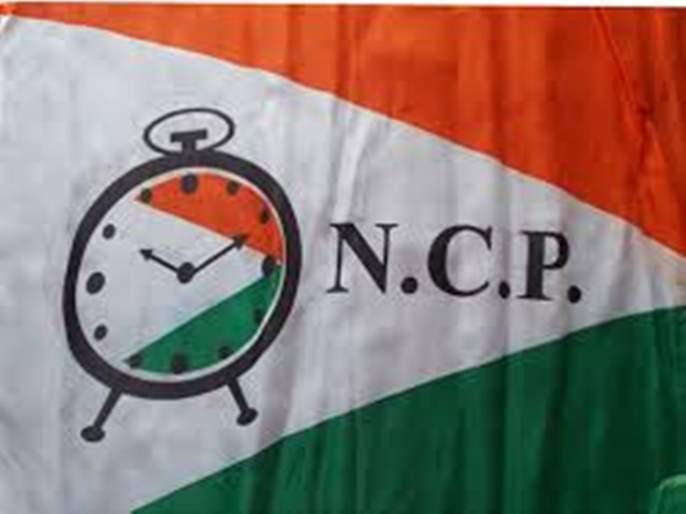 NCP has taken steps to expand the party in the state!   राज्यात पक्ष विस्तारासाठी राष्ट्रवादी काँग्रेसने उचलली पावले !