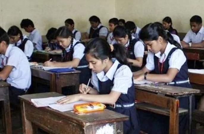 CBSC students do not have to wear uniforms | सीबीएससीच्या विद्यार्थ्यांना गणवेशाची सक्ती नको