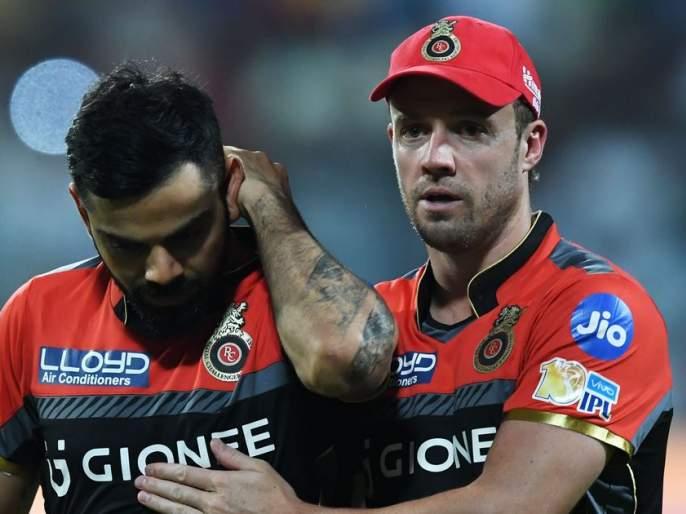 IPL 2019: Shame, Shame ... Virat Kohli has done this indecent act | IPL 2019 : मला राग येतो... विराट कोहलीकडून 'जंटलमन्स गेम'ला न शोभणारं कृत्य