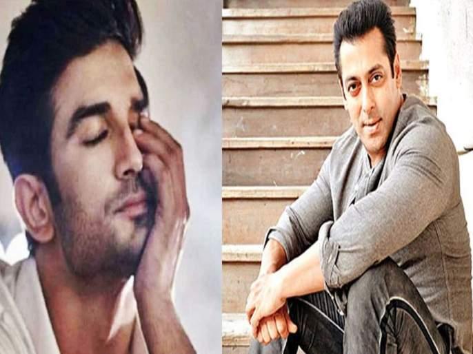 salman khan will interrogate by mumbai police in sushant singh rajput suicide case | सुशांत सिंग राजपूत मृत्यूप्रकरण : सलमान खानही पोलिसांच्या रडारवर, जाणून घ्या काय आहे कारण