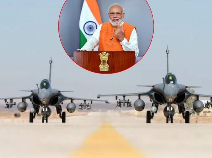 Raphael in India because of Narendra Modi, thank you for the bold decision of the Prime Minister | 'नरेंद्र मोदींमुळेच 'राफेल भारतात', पंतप्रधानांच्या धाडसी निर्णयाबद्दल आभार'