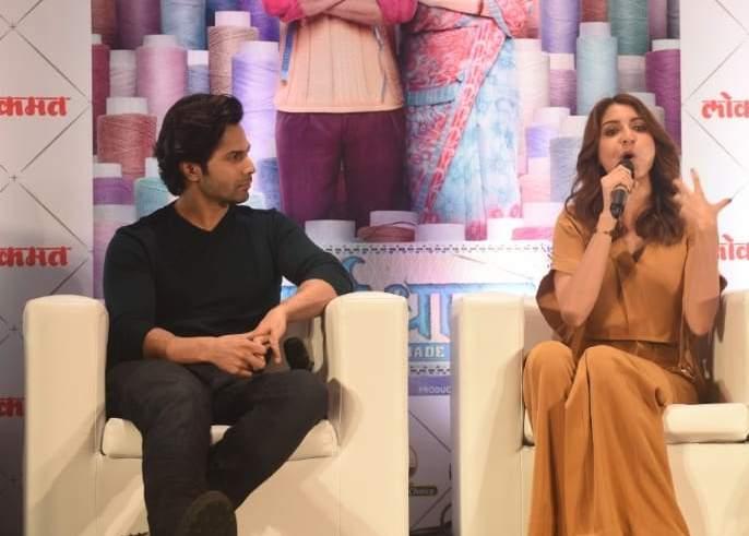 Anushka Sharma at lokmat event, talk on sui dhaga memes | अनुष्का शर्मा म्हणते,'ममता'वरचे मीम्स ही माझ्या कामाला मिळालेली पावती!