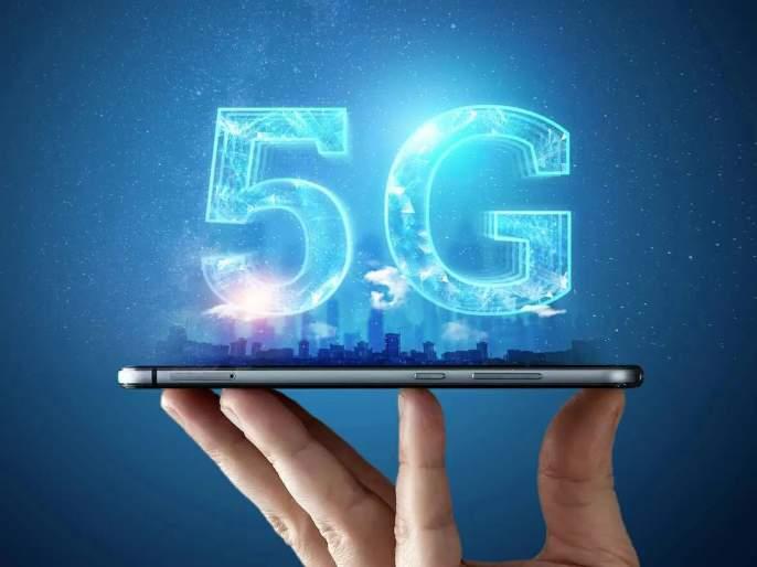 4G or 5G? Which smartphone to buy? Are you confused, read this ... | 4G की 5G? कोणता स्मार्टफोन घ्यायचा? संभ्रमात आहात ना, हे वाचा...