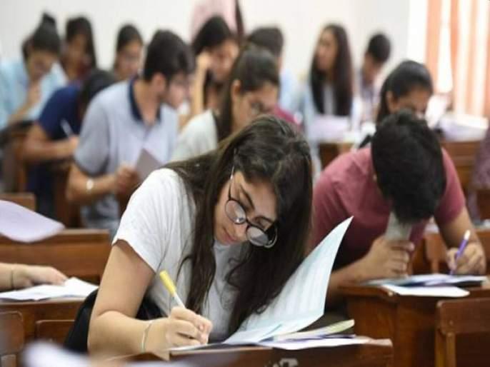 Breaking University exams will be held in September End; Guidelines issued by UGC, HRD | Breaking विद्यापीठांच्या परिक्षांची घोषणा झाली, या महिन्यात होणार; यूजीसीकडून गाइडलाइन्स जारी