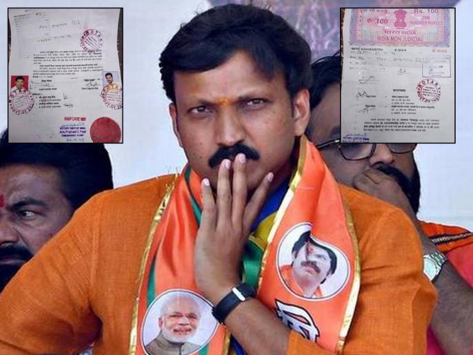 'Omraje ke Ranadada' ... The 'Junk' | 'ओमराजे की राणादादा'... शर्यत लावणाऱ्या 'त्या' कार्यकर्त्यांना अटक, जुगाराचा गुन्हा दाखल
