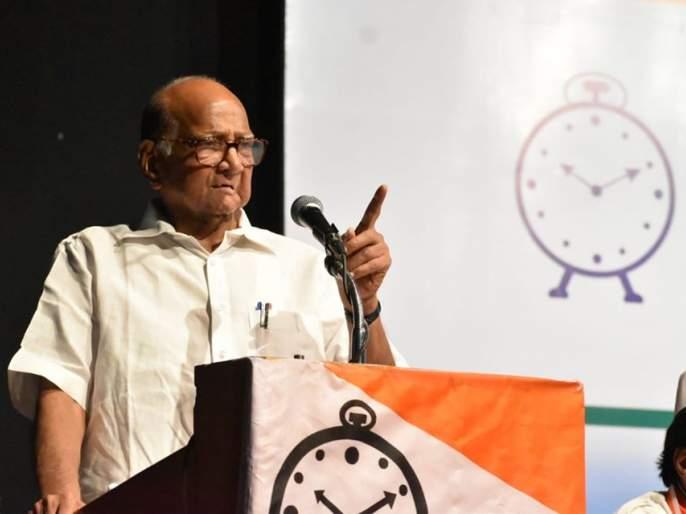 Maharashtra Election, Maharashtra Government: Sharad Pawar's' Power'Full game; The history of NCP for the first time in 20 years   महाराष्ट्र निवडणूक 2019 : शरद पवारांचा 'पॉवर'फूल गेम; 20 वर्षानंतर पहिल्यांदाच राष्ट्रवादी घडविणार इतिहास?
