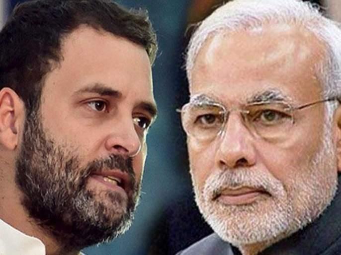 Lok Sabha Election 2019 rahul gandhi accuses modi govt of compromising in dealing with terrorism | मसूद अजहरला सोडणारं भाजपच; मोदींनी त्याचं उत्तर द्यावं : राहुल गांधी