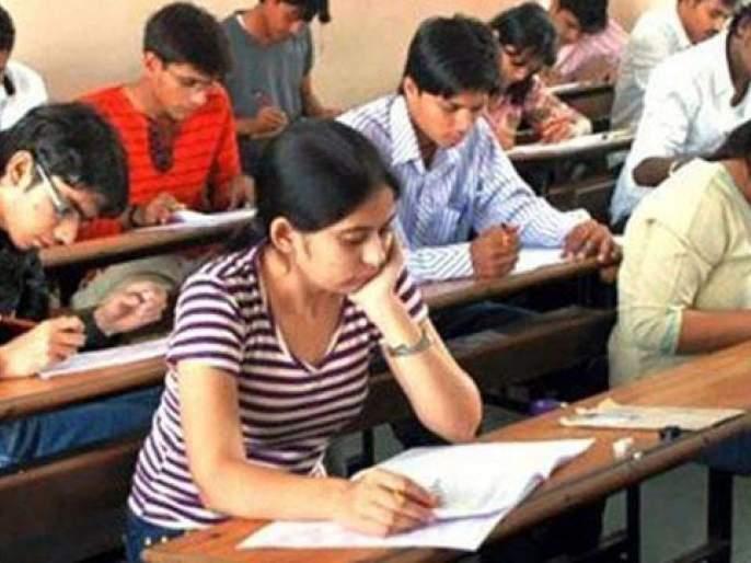 Final year students waiting for marks | अंतिम वर्षाचे विद्यार्थी गुणपत्रिकेच्या प्रतीक्षेत