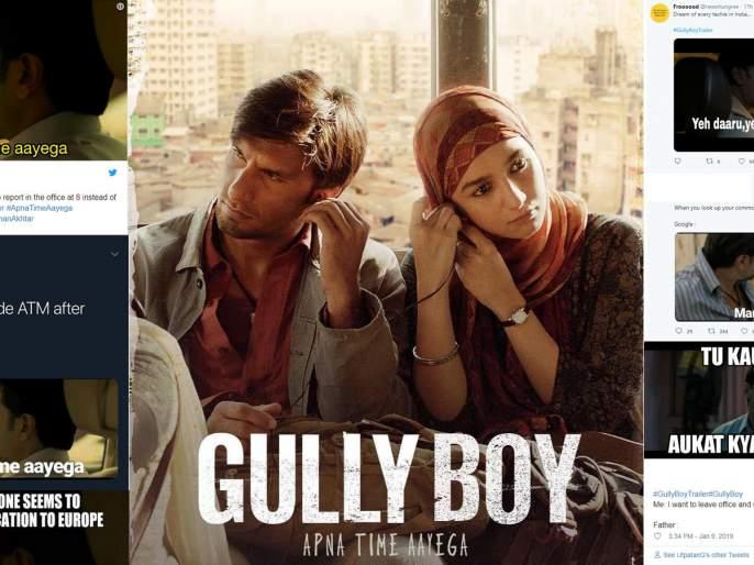 ranveer singh and alia bhatt film gully boy trailer these funny memes | 'गली बॉय'चा ट्रेलर अन् रणवीर सिंग व आलिया भट्टवरचे धम्माल मीम्स !!