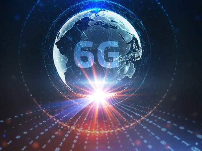 Indians waiting for 5G till 2022! China, America Prepairing for1000 Gbps speed of 6G   इकडे 5G साठी रडके तोंड! चीन, अमेरिकेत 1000 Gbps स्पीडच्या 6G ची चाहूल
