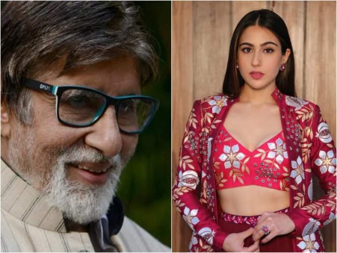 Raksha Bandhan 2019: Bollywood celebrities wish Raksha Bandhan happy! | Raksha Bandhan 2019: बॉलिवूडच्या सेलिब्रेटींनी चाहत्यांना दिल्या रक्षाबंधनाच्या शुभेच्छा!