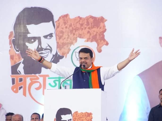 Vidhan Sabha 2019: ... then I will retire from politics; Open challenge to CM Fadanvis opponents | Vidhan Sabha 2019:...तर राजकारणातून संन्यास घेईन; मुख्यमंत्र्यांचं विरोधकांना ओपन चॅलेंज