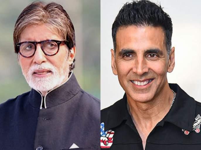 You will be amazed to read the salary figures of Akshay Kumar and Amitabh Bachchan's bodyguards | अक्षय कुमार आणि अमिताभ बच्चन यांच्या बॉडीगार्डची सॅलरीचा आकडा वाचून येईल तुम्हाला भोवळ