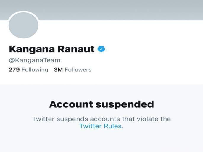 kangana ranaut twitter account suspend