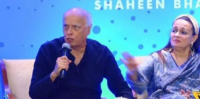alia bhatt was seen quite irritated and uncomfortable after father mahesh bhatt loses his cool at shaheen bhatt book launch | OMG! प्रचंड संतापले महेश भट, आलियाने कसेबसे केले शांत! पाहा व्हिडीओ