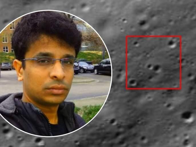Indians' glory! Indian engineer to inform NASA of 'record of vikram lander' in moon chandrayaan 2 | 'शान' इंडिया ! NASA ने नव्हे तर भारतीय इंजिनिअरनेच 'विक्रम लँडर'चा पत्ता शोधला