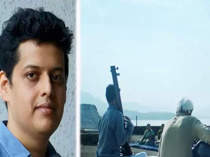 Court director Chaitanya Tamhane's Marathi film The Disciple to compete at Venice Film Festival | 'कोर्ट'चा दिग्दर्शकचैतन्य ताम्हाणेच्या 'The Disciple'ची व्हेनिस महोत्सवासाठी निवड, 20 वर्षांत प्रथमच घडले असे काही