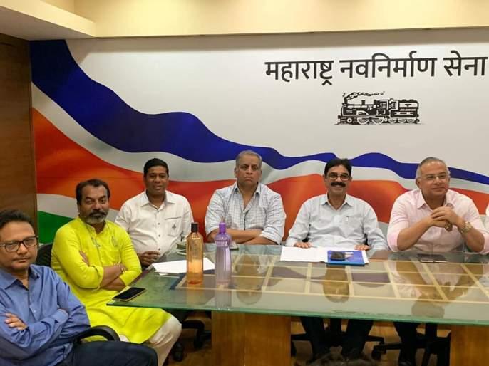 MNS for the first time reaction on MahaVikas Aghadi; Strategies about upcoming elections?   महाविकास आघाडीबाबत मनसेकडून पहिल्यांदाच भाष्य; आगामी निवडणुकीबाबत ठरली रणनीती?