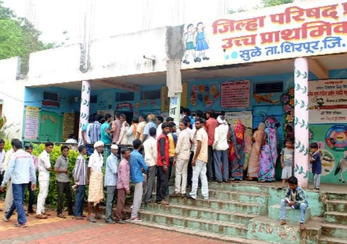 5% voting in Shirpur taluka | शिरपूर तालुक्यात ७० टक्के मतदान