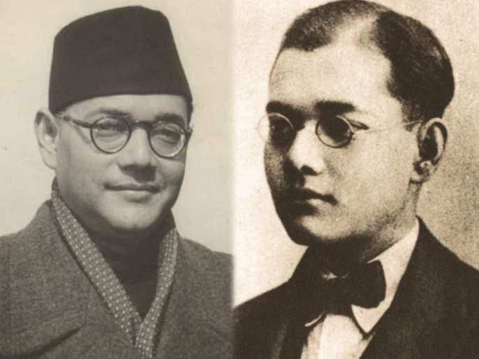 Have you seen Netaji Subhash Chandra Bose resigned letter from ICS | नेताजी सुभाष चंद्र बोस यांचं पत्र झालंय व्हायरल, तुम्ही पाहिलंय का?