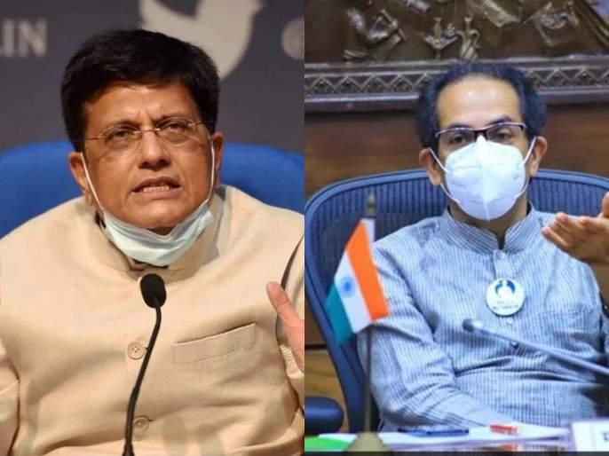 Corona virus : Central Government supplies maximum oxygen to Maharashtra, by piyush goyal | Corona virus : केंद्र सरकारकडून महाराष्ट्राला सर्वाधिक ऑक्सिजनचा पुरवठा होणार
