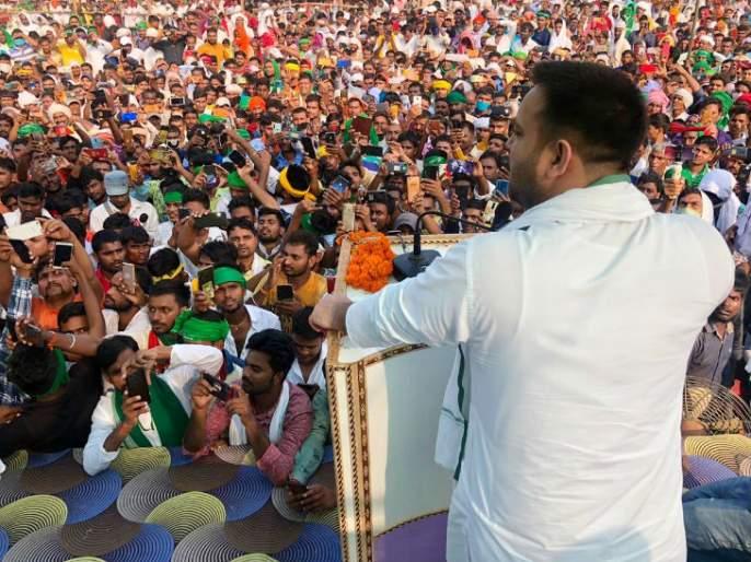Bihar Assembly Election 2020 : Fear of corona in Bihar, large crowds at leaders' campaigns bihar election | बिहारमध्ये कोरोनाची चिंता न् भीती, नेत्यांच्या प्रचारसभांना अलोट गर्दी