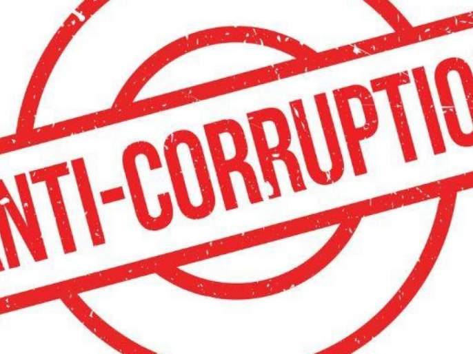 459 bribe takers; Revenue, the most corrupt in the registration office | नऊ महिन्यांत ४५९ लाचखोर जाळ्यात; महसूल, नोंदणी कार्यालयात सर्वाधिक लाचखोर