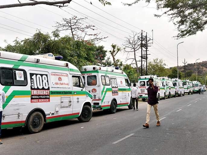 Private vehicles will be acquired as ambulances, the government will also decide the fare   खासगी वाहने रुग्णवाहिका म्हणून अधिग्रहीत करणार, शासनच भाडेही ठरवणार