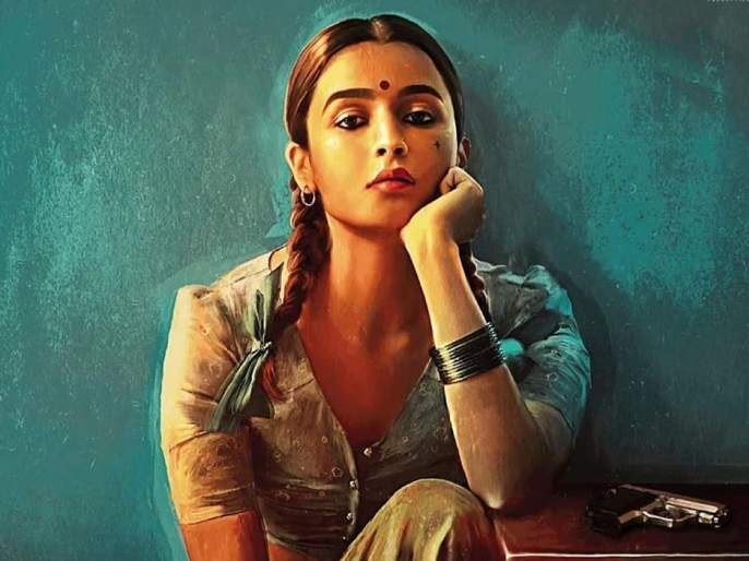 gangubai kathiawadi real life story before sanjay leela bhansali and alia bhatt movie | आलिया भटचा 'गंगूबाई' अवतार; जाणून घ्या कोण होती गंगूबाई काठियावाडी?