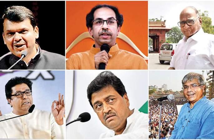 Fadnavis, Thackeray, Sharad Pawar, Yeddyurappa fill color in Solapur campaign | Maharashtra Election 2019; फडणवीस, ठाकरे, शरद पवार, येडीयुरप्पा भरणार सोलापूरच्या प्रचारात रंग