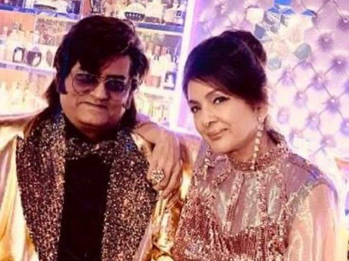 Nina Gupta and Gajraj Rao dancing on the song 'A Mary Johar Jabi' at dance +5 reality show | नीना गुप्ता आणि गजराज राव या रिएलिटी शोमध्ये थिरकले 'ए मेरी जोहर जबी' या गाण्यावर