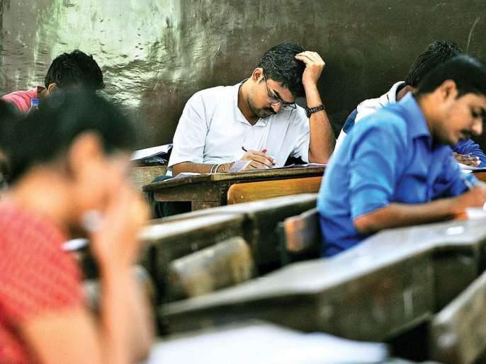 Opportunity for MPSC exams, dissatisfaction among students in Thane   एमपीएससी परीक्षेला संधींचे बंधन, ठाण्यातील विद्यार्थ्यांमध्ये नाराजीची भावना