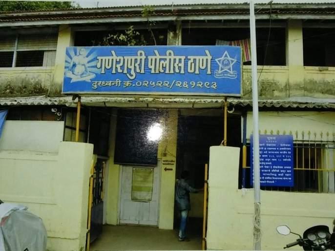 Ganeshpuri police station is not a staunch patriarch   गणेशपुरी पोलीस ठाण्याला हक्काचा ठाणेदार नाही