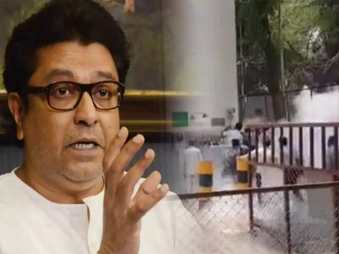 "Nashik Oxygen Leak: Huge stress on health system but if anyone careless take action Raj Thackeray | Nashik Oxygen Leak: ""आरोग्य व्यवस्थेवर प्रचंड ताण पण जर कुणाकडून बेपर्वाई झाली असेल तर…"""