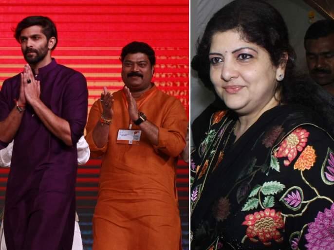Amit thackarey choice Shirmila Thackeray is passionate, May's advice to 'Raj' son   अमितच्या निवडीने आश्चर्य अन् अत्यानंद, 'राज'पुत्राला मायेचा प्रेमळ सल्ला
