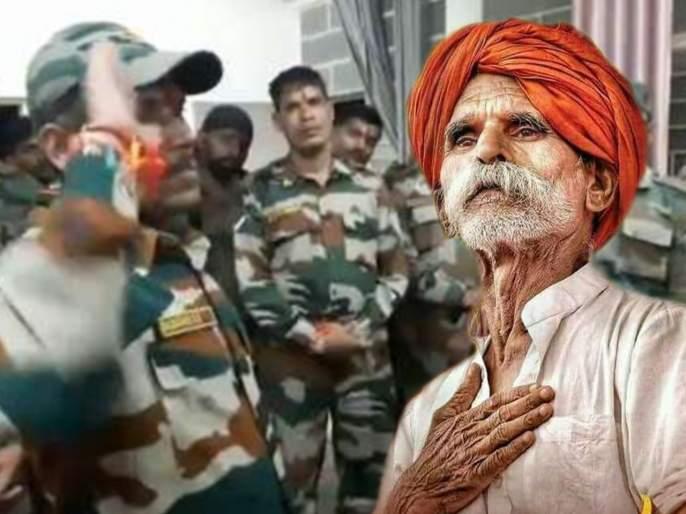 Video : Sambhaji Bhide's helper salutes by army Jawan, praises of Shiv Pratishthan | Video : संभाजी भिडेंच्या कार्यकर्त्यांना जवानाचा 'सॅल्यूट', शिवप्रतिष्ठान हिंदुस्थानचं कौतुक